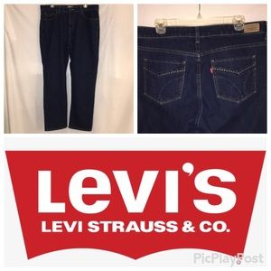 Levi's Perfectly Shaping Straight 512 Jeans 👖